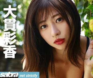 旬の人気グラビアアイドル、美少女、女優の魅力が満載!画像&動画といえばBIGLOBEグラビア!!